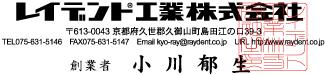 kougyou_syomei2